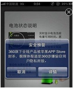 4401 quxiao 实战干货|新浪微博运营经理金璞:如何做好用户运营