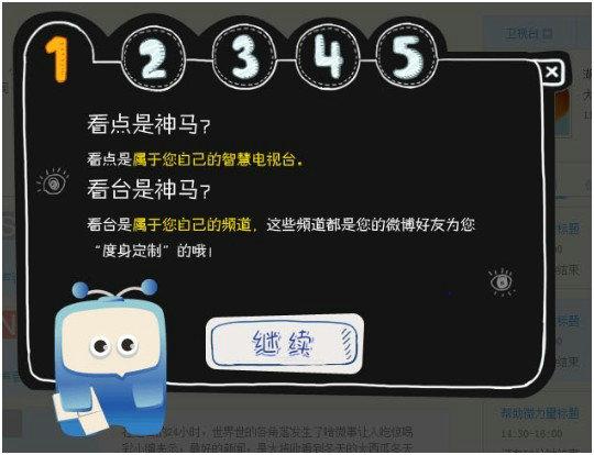 b190 zhucezhuanhua 实战干货|新浪微博运营经理金璞:如何做好用户运营