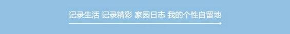 guanggao3 banner广告设计8个必知小技巧
