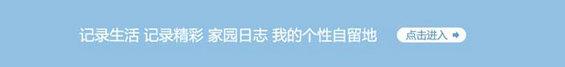 guanggao4 banner广告设计8个必知小技巧