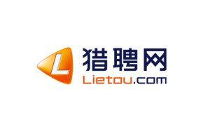 lietou2 浅析中国的猎头市场