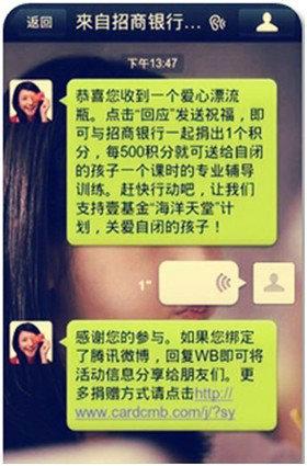 weixin1 2012微信营销十大案例
