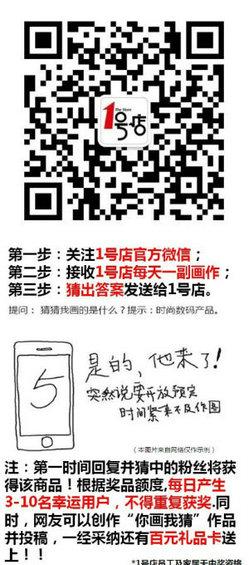 weixin10 2012微信营销十大案例