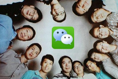 微信朋友圈电商实战手册