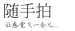 xiaomi19 小米产品营销及产品分析