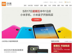 xiaomi6 小米产品营销及产品分析