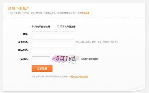 xiaomi7 小米产品营销及产品分析