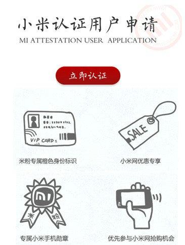 xiaomi9 小米产品营销及产品分析