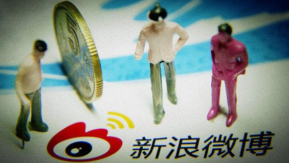 社会化电商从微博上受益几何?