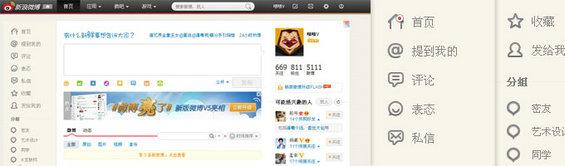 zhuanti1 专题网页设计实战分析