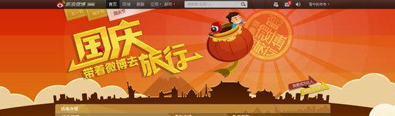 zhuanti18 专题网页设计实战分析