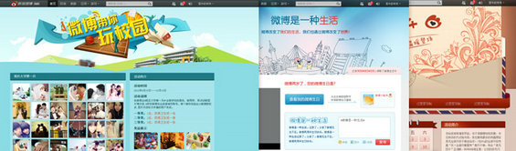 zhuanti2 专题网页设计实战分析