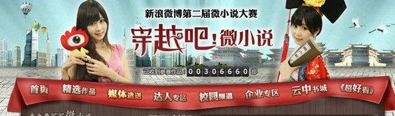 zhuanti4 专题网页设计实战分析