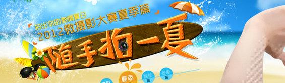 zhuanti8 专题网页设计实战分析
