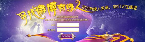 zhuanti9 专题网页设计实战分析