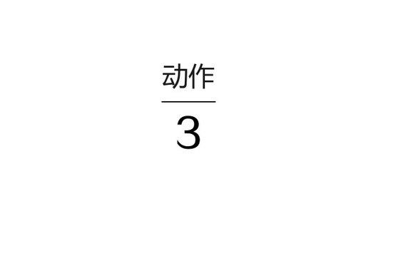 biao14 表单设计5大元素