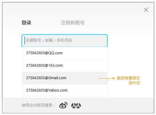 denglu8 从登录开始,解决产品是否有用的问题