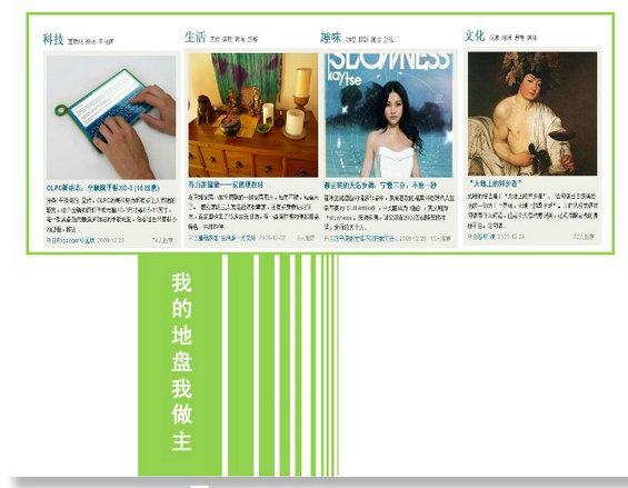 douban15 图解豆瓣网运营分析