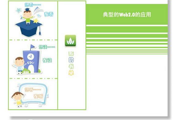 douban19 图解豆瓣网运营分析