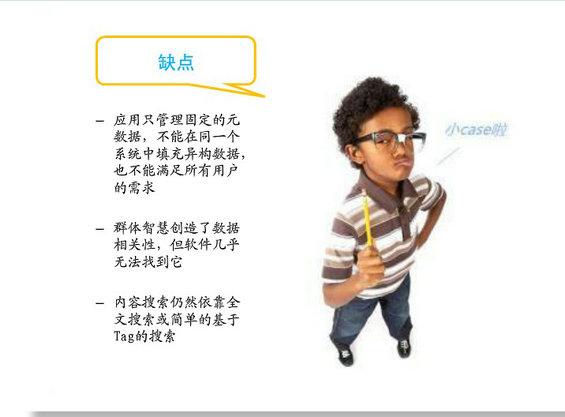 douban2 图解豆瓣网运营分析