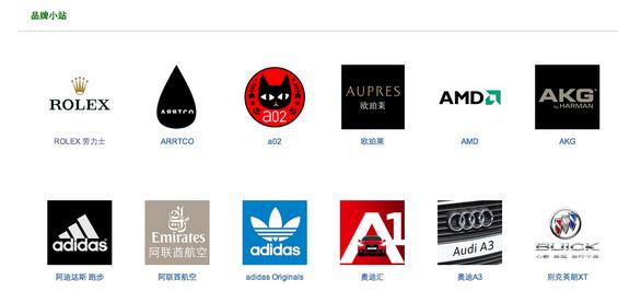 douban2 聚焦豆瓣广告 分享豆瓣小站营销案例