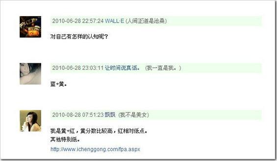 doubanshequ11 豆瓣网推广全攻略