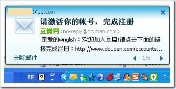 doubanshequ4 豆瓣网推广全攻略