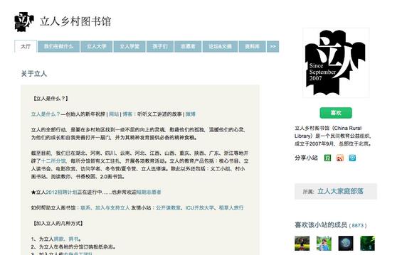 doubanxiaozhan10 十个经典豆瓣小站分享