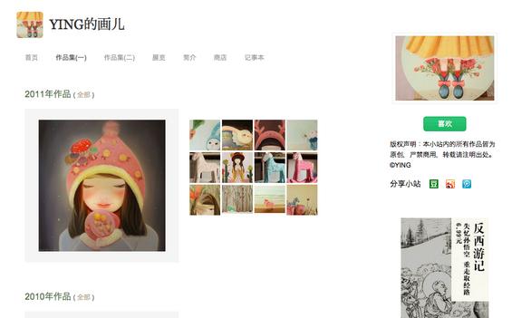 doubanxiaozhan8 十个经典豆瓣小站分享