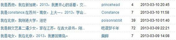 lianxiang9 联想是怎么在豆瓣混起来的?