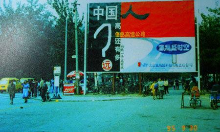 lishi2 风雨18年细数中国互联网产品墓场