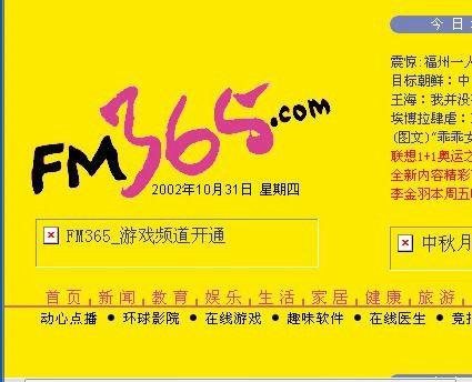 lishi3 风雨18年细数中国互联网产品墓场