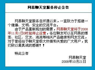 lishi4 风雨18年细数中国互联网产品墓场