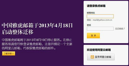lishi5 风雨18年细数中国互联网产品墓场