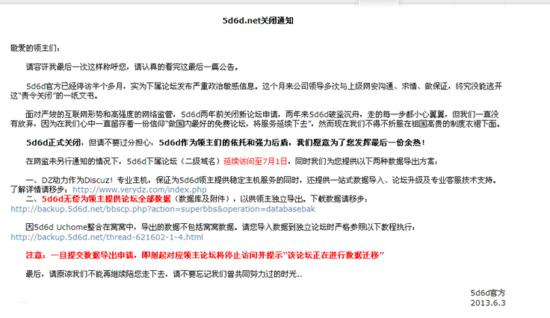lishi8 风雨18年细数中国互联网产品墓场