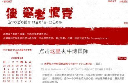 lishi9 风雨18年细数中国互联网产品墓场