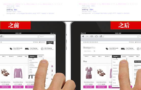 pingban6 如何让网站对平板设备更友好