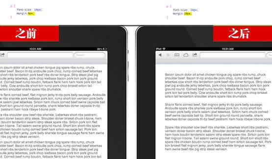 pingban8 如何让网站对平板设备更友好