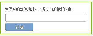 qqyoujian 新手必看:如何改变QQ邮件订阅插件外观?