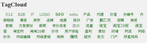 seopeixun10 史上最全的SEO培训教程