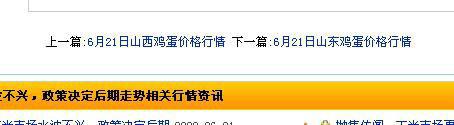 seopeixun11 史上最全的SEO培训教程