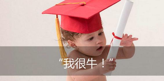 shequ10 内容社区设计之内容生产
