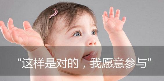 shequ6 内容社区设计之内容生产