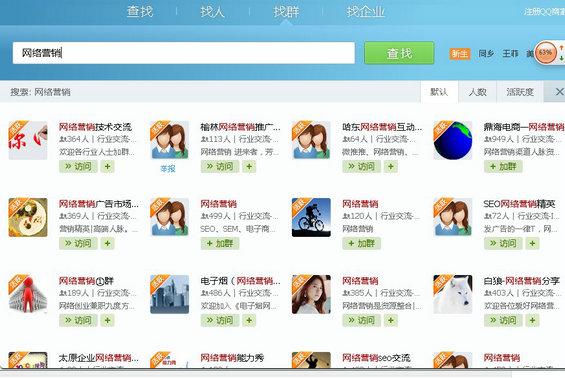 wagnluozhuanqian2 新手必看:如何快速增加你的QQ邮件订阅用户