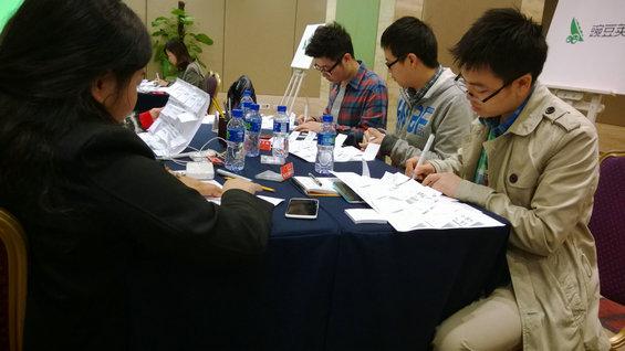 "wandoujia Design Hackathon""武装""产品设计解读"