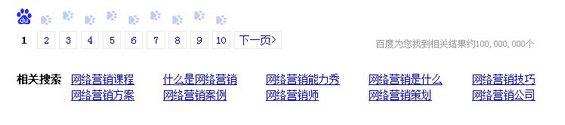wangluoyingxiao 快速获得准确关键词的方法总结