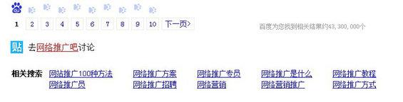 wangluoyingxiao2 快速获得准确关键词的方法总结