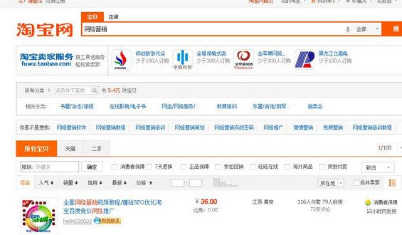 wangluozhuanqian 新手必看:如何快速增加你的QQ邮件订阅用户