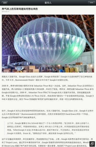 weixingongzhongzhanghao.png3  微信运营当中的五个误区