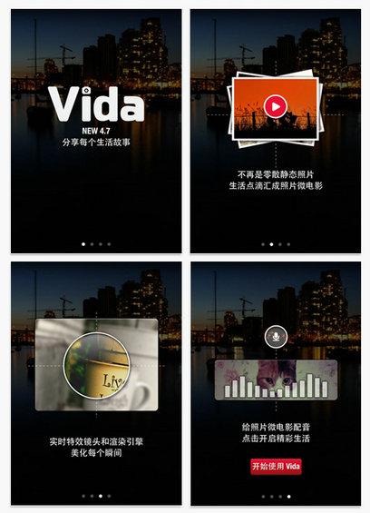 yingdao1 移动APP前置的引导页设计技巧